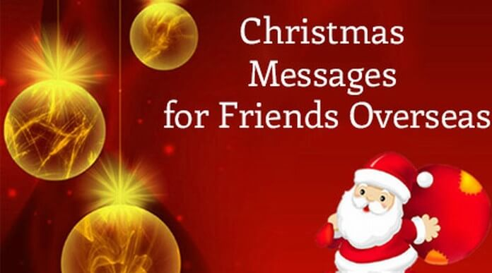 Happy Christmas Messages