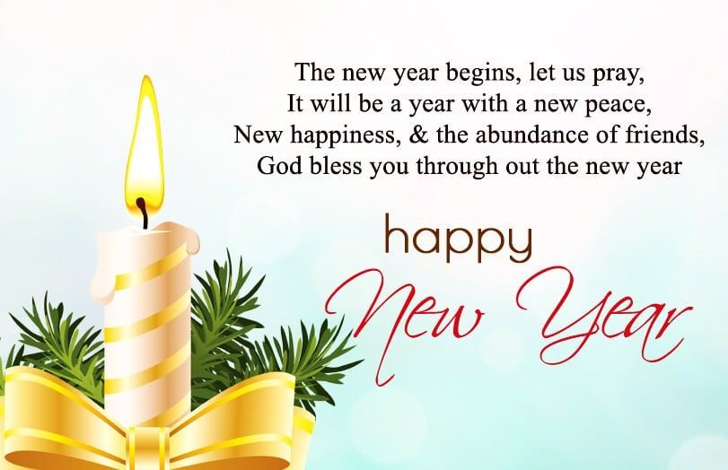 Happy New Year 2021 Messages for Wife