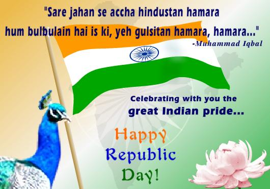 Happy Republic Day Text Messages