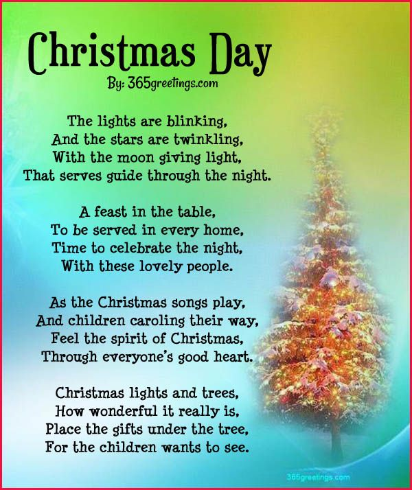 Christmas Tree Poems For Kids